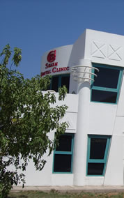 Sharm Dental Clinic - Contact us